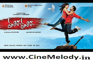 Tuneega Tuneega Telugu Mp3 Songs Free  Download -2012