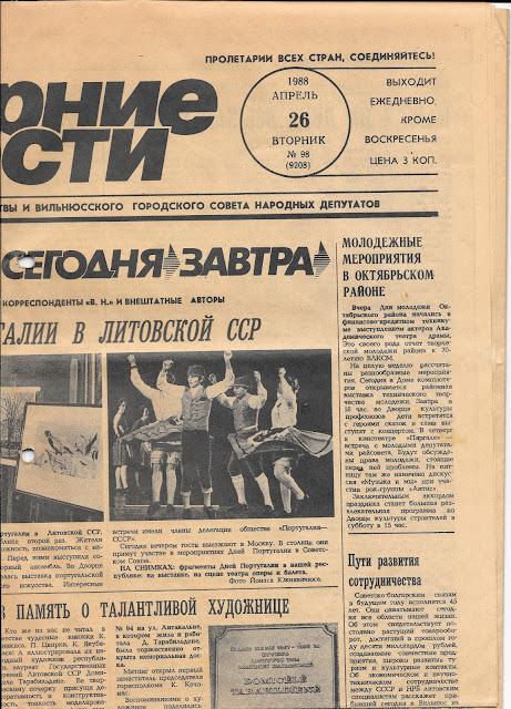 Grupo Folclorico Ribatejano Russia 1988
