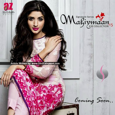 Al-Zohaib Mahiymaan Eid Signature Collection 2015