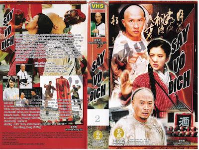 Phim Túy Quyền Vô Địch - Drunken Kung Fu [Vietsub] 24/24 Online