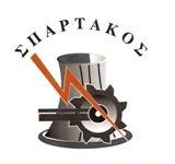 ΣΠΑΡΤΑΚΟΣ - ΔΕΗ