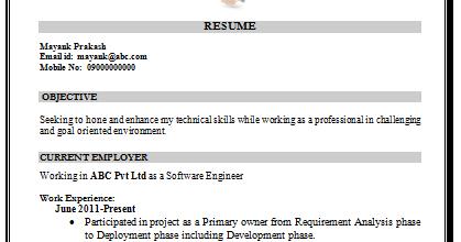 resume mca fresher format cataclysmic period tk