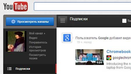 YouTube dla bloga