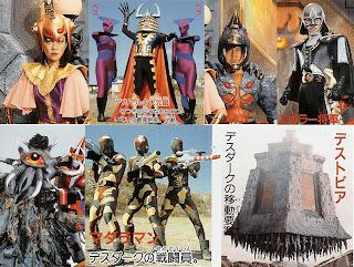 Dai Sentai Goggle V Ep 1-50 [English Subtitle]