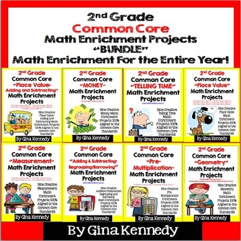 "2nd Grade Common Core ""72"" Year Long Math Enrichment Projects! BUNDLED MENUS!"