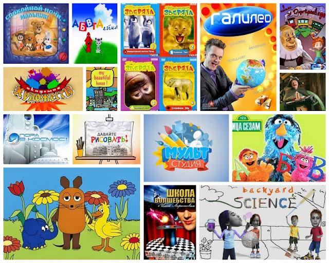 обзор передач для детей