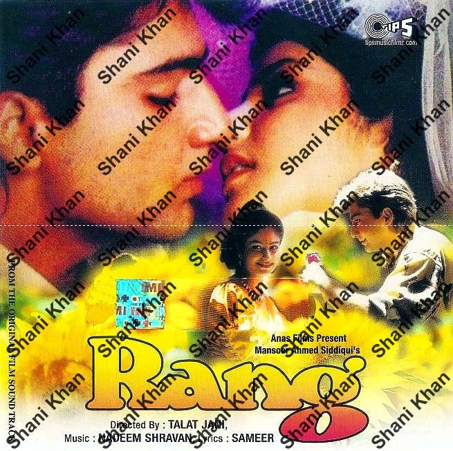 Bepanah Pyaar Hai Tumse Song Download: Free Download Mujhe Pyar Hua