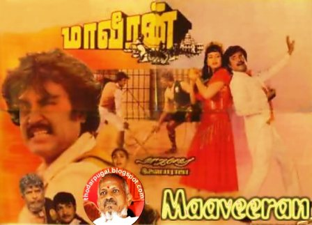 Watch Maaveeran (1986) Tamil Movie Online