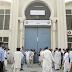Adyala jail