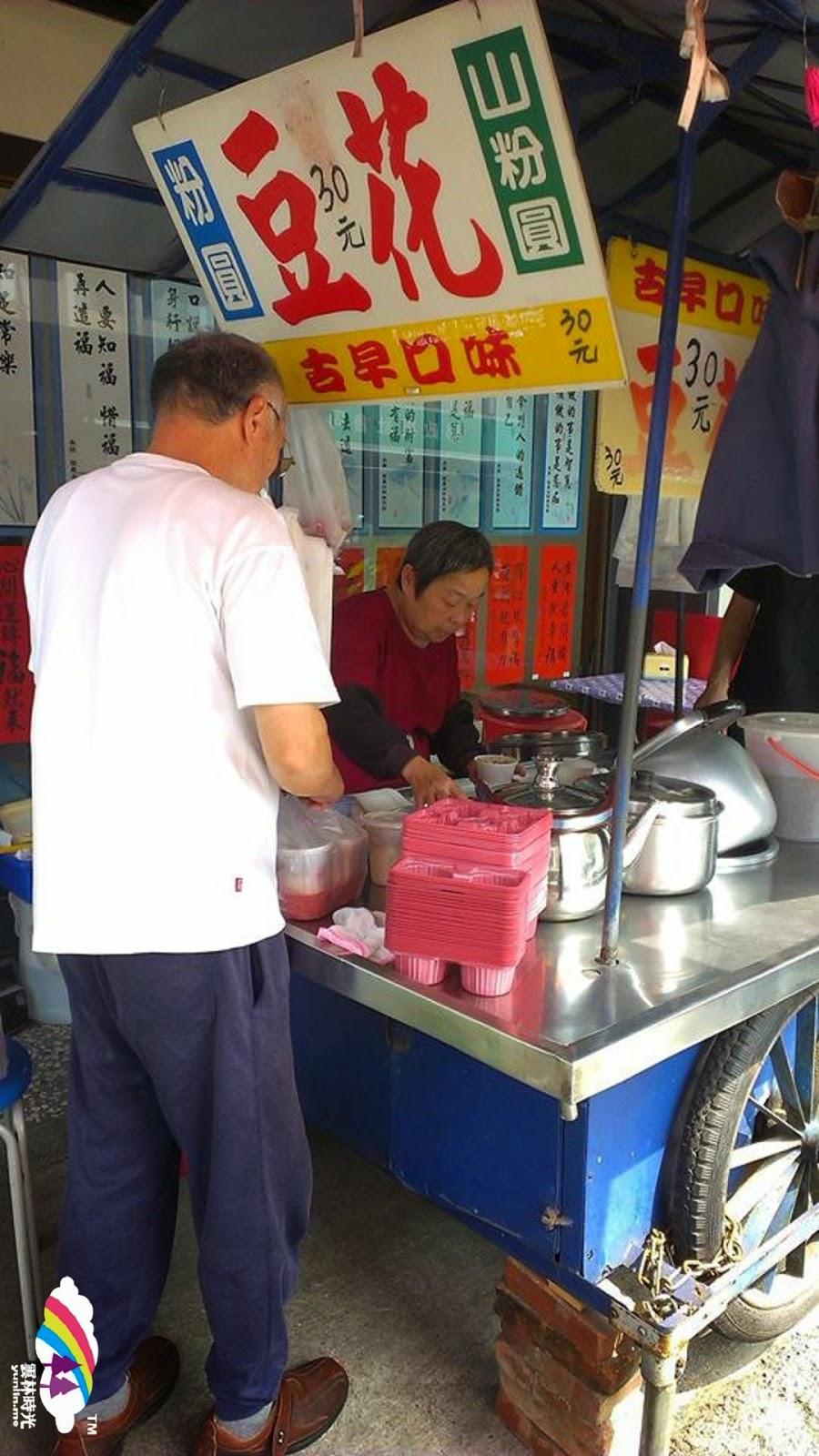古坑郵局旁-古早味豆花 路邊也能吃個山粉圓剉冰