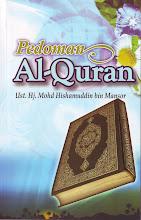 Pedoman Al-Quran