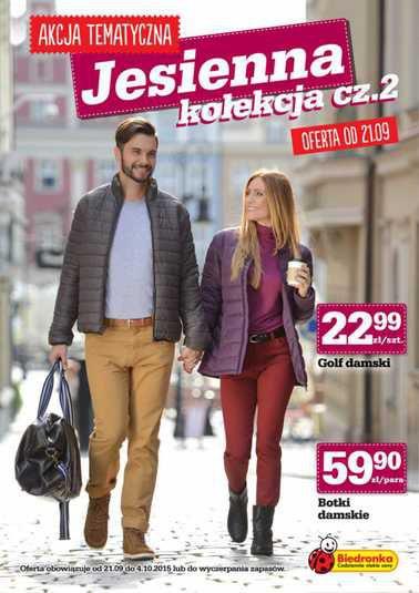 https://biedronka.okazjum.pl/gazetka/gazetka-promocyjna-biedronka-21-09-2015,15993/1/