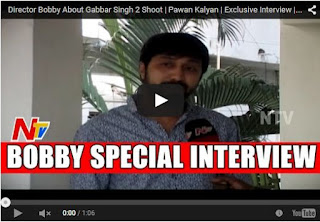 Director Bobby About Gabbar Singh 2 Shoot | Pawan Kalyan | Exclusive Interview | Latest News | HD Videos