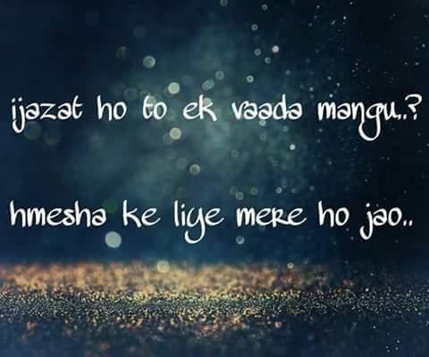 sad romantic lines