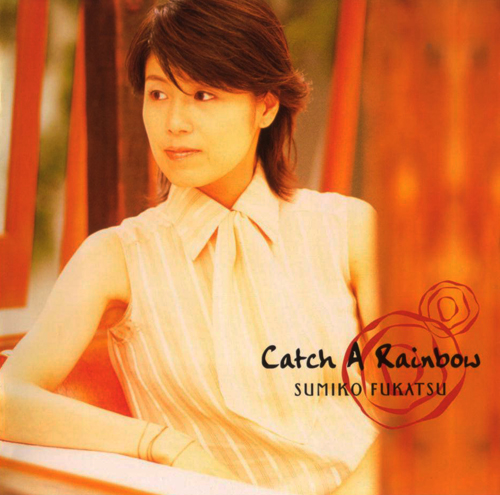 Sumiko Kiyooka Girl Mayu Photos Instant Galleries To Share
