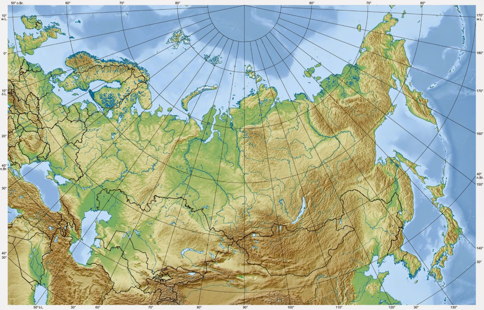 The Blog Fodder Looking At A Map Of Russia - Map in russian