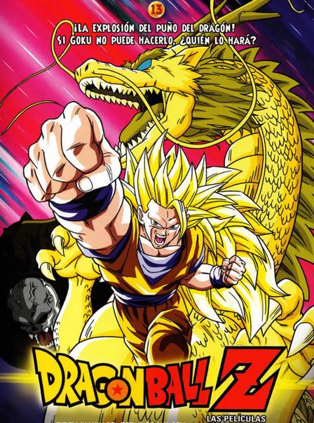 Dragon ball z: el ataque del dragon (1995) [Latino]