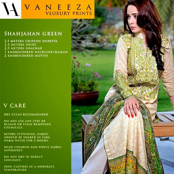 V Lawn Summer Collection