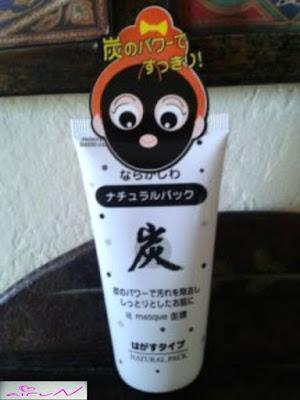 daiso blackheads charcoal mascarilla asiática