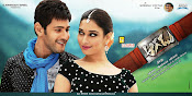 Mahesh Babu Aagadu wallpapers-thumbnail-7