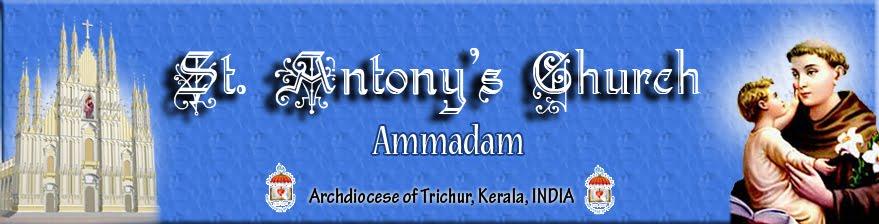 St. Antony's Church, Ammadam