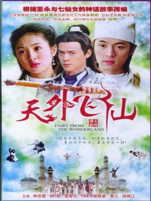 Thiên Ngoại Phi Tiên (2006) - Fairy From Wonderland (2006) - - 30/30