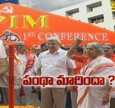 Clashes in CPM – Special Story