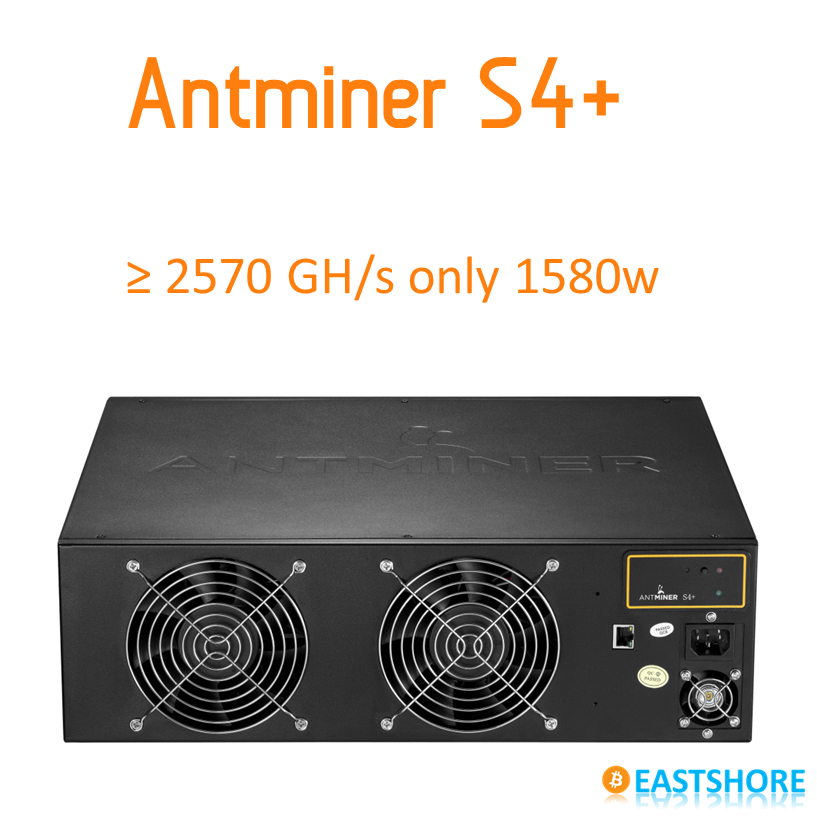 antminer official