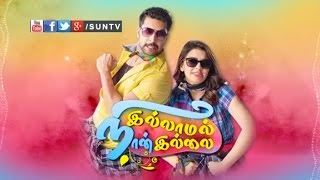 Neeyillamal Naanillai 16th January 2015 Sun Tv Comedy Pongal Special 16-01-2015 Full Program Shows Sun Tv Youtube Dailymotion HD Watch Online Free Download