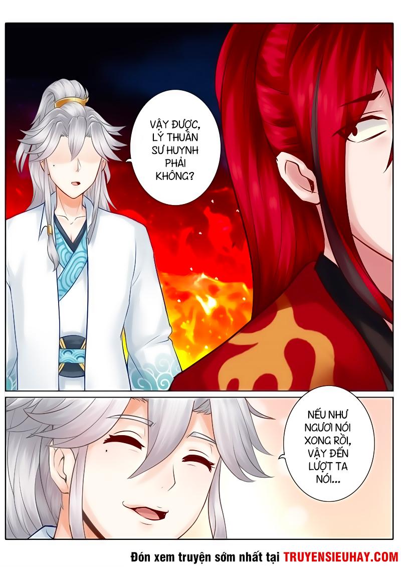 Chư Thiên Ký trang 9