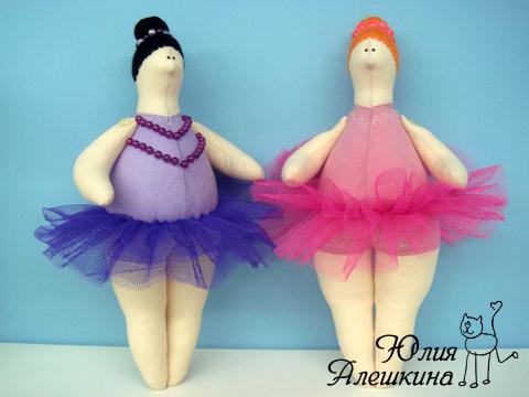 Тильды толстушки балерины