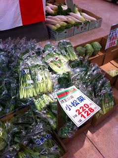 Vegetables left unsold