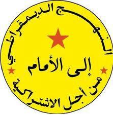Estado Marroquí / Amrruk / المغرب