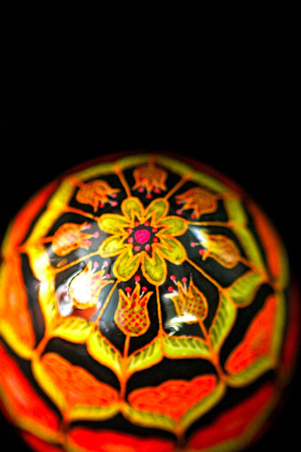Netted Poppies Pysanky Ukrainian Easter Eggs