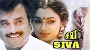 Watch Siva (1989) Tamil Movie Online