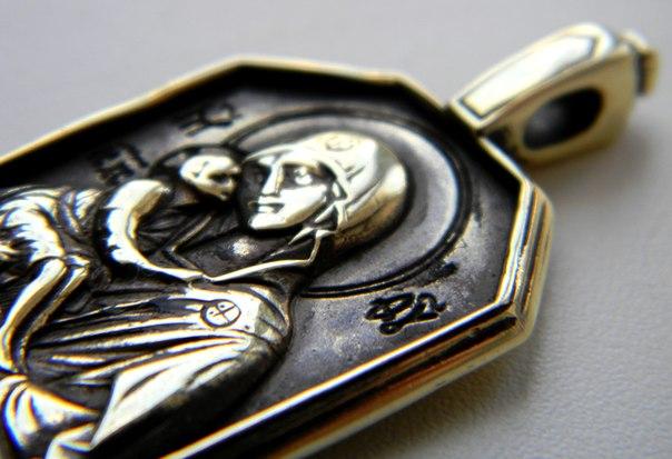 Иконы кулоны, бесплатные фото, обои ...: pictures11.ru/ikony-kulony.html