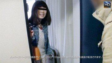 [Jav Uncensored] 150703_969 Himeka Shimamura