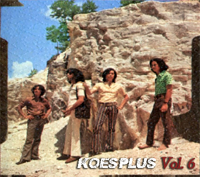 album koes plus pop jawa rar