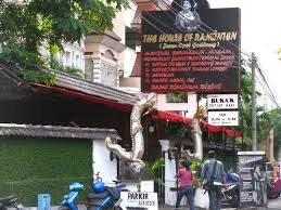 Rumah Raminten (The House Of Raminten)