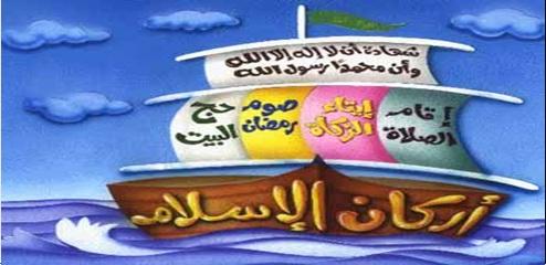 حكم من يصوم ولا يصلي SportsInet+(1)m