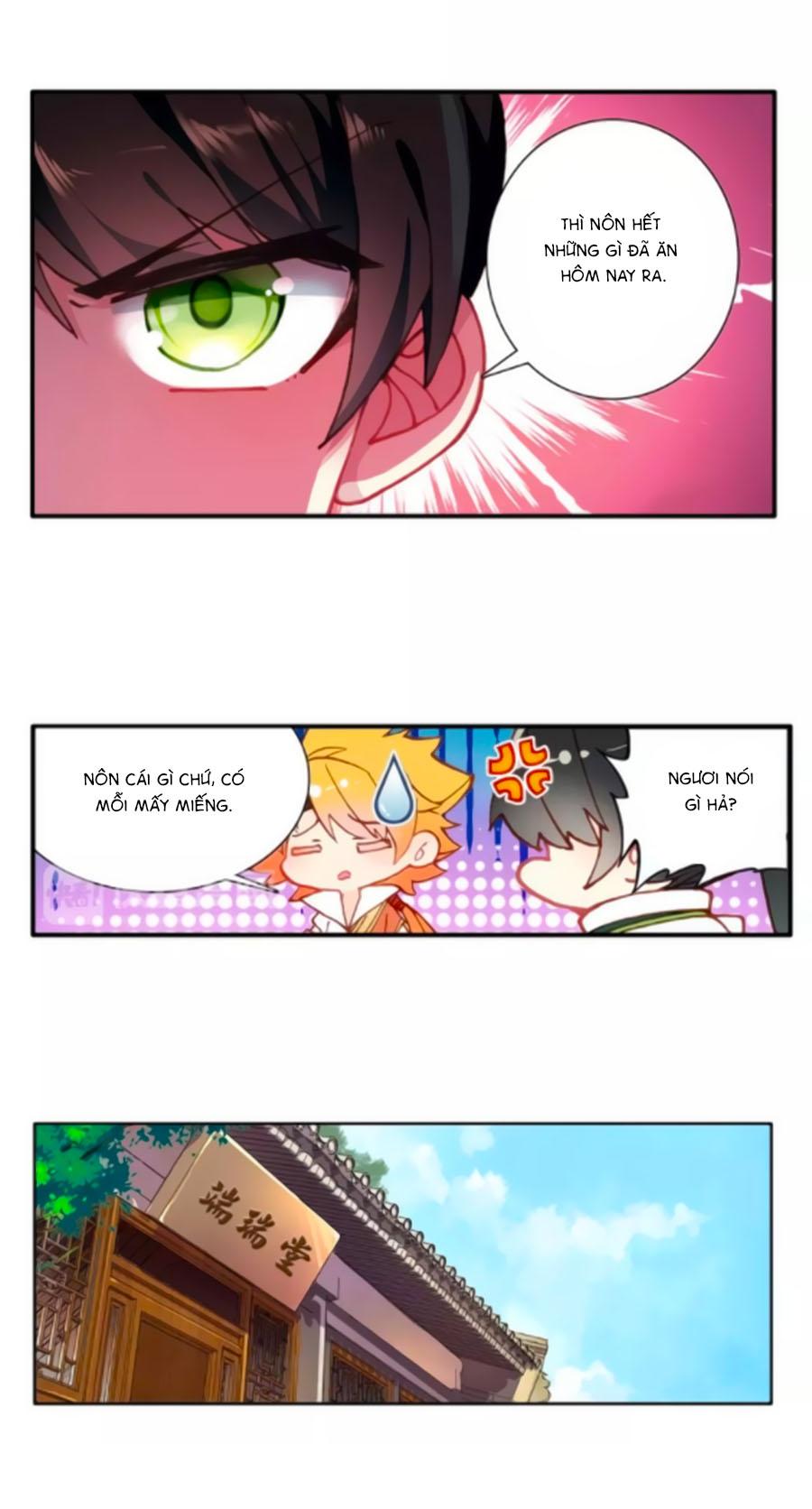 Trâm Trung Lục trang 6
