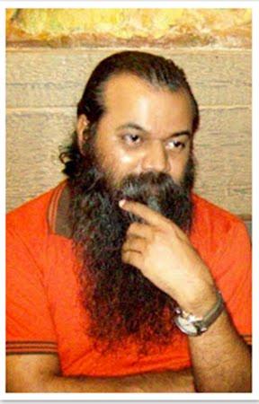 Swami Nirguna Akshara