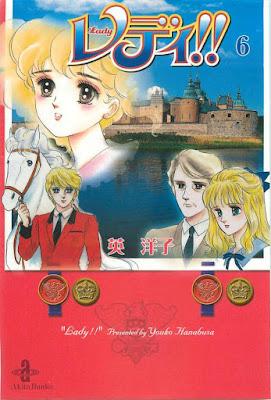 レディ!! 文庫版 第01-06巻 [Lady!! Bunko vol 01-06] rar free download updated daily