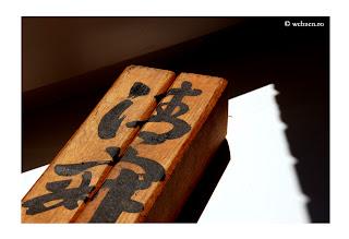 zen meditation zazen cluj-napoca