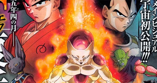 Freezer en Dragon Ball Z: Fukkatsu no F