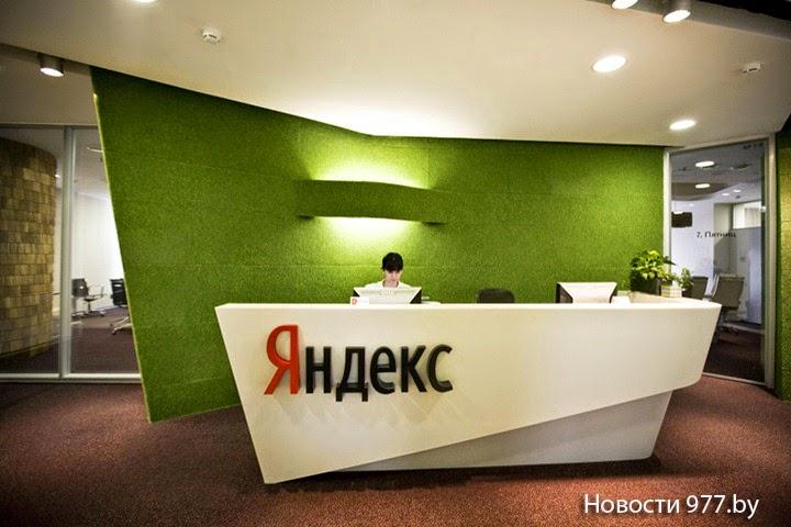 «Яндекс» и Mail.ru усилили безопасность пользователей 977.by интернет журнал