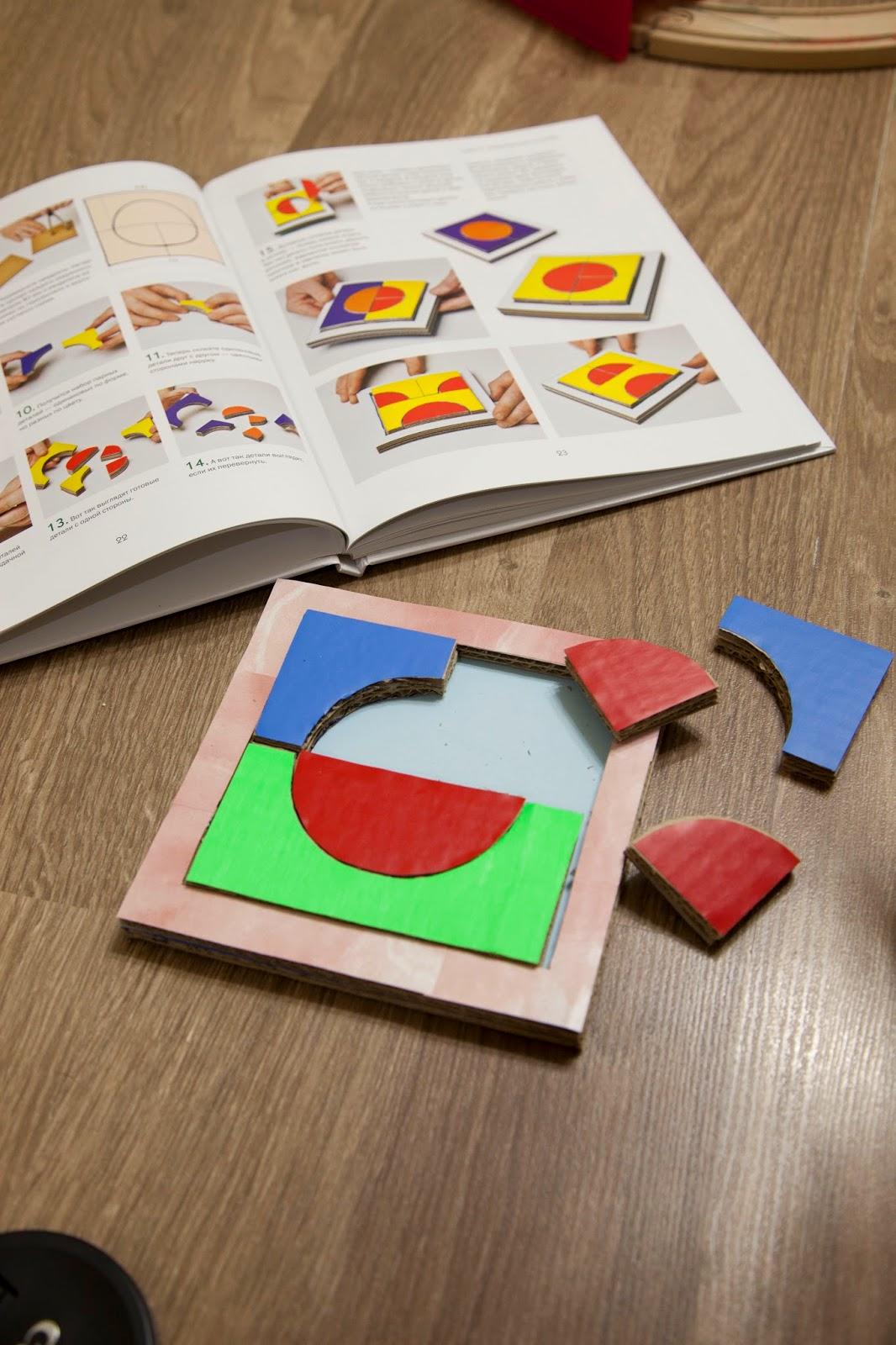 Развивающие игрушки из картона.