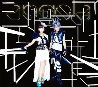 Sidonia no Kishi OP Single - Sidonia