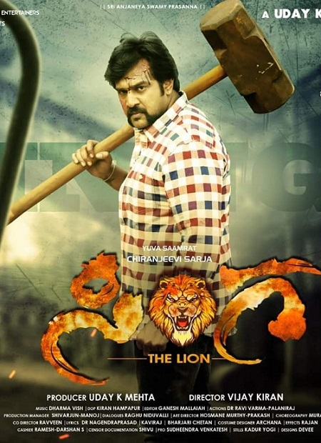 Sinnga (2020) New South Hindi Dubbed Full Movie Download In HD