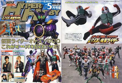 Hyper Hobby Magazine 2011.05